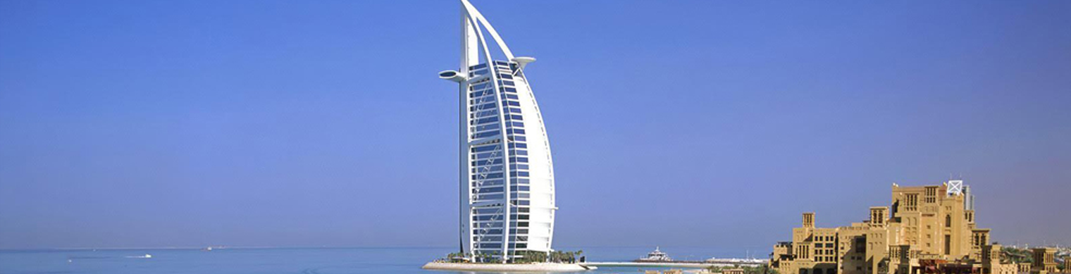 Middle East Tour Packages From Mumbai