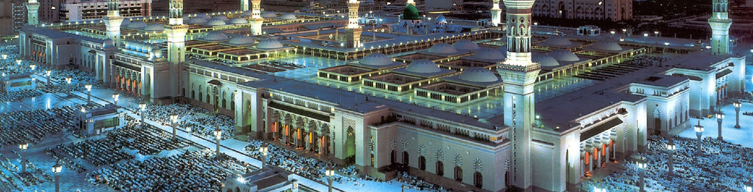 Hajj & Umrah packages from Tour Operators in Mumbai | Atlas